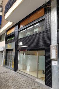 FachadaCEIMadrid 201x300 - Rotulación de negocios en Casa de Eulogio